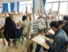 重庆哪个美术学校收初中生
