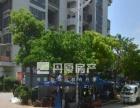 公园道1号 读名校 乐海旁 BRT附近 拎包入住 交通便利