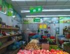 TP都市水乡临街蔬果店因生意扩展诚心低价转让