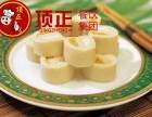 学习北京芸豆卷要多少费用?