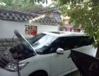 全杭州市区汽车救援撘电送油换胎拖车电瓶送水脱困