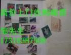 普陀区回收邮票(老邮票收购行情)