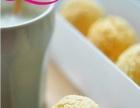 广州麦琪尔面包蛋糕连锁加盟加盟 蛋糕店