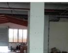 大雁工业区 一楼700平米厂房急租
