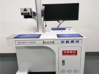 沙井金属激光刻字机出租沙井塑胶激光镭雕机加工