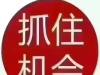 茂名-官山四路3室2厅-3200元