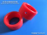 长期供应 对夹式蝶阀密封圈 硅胶卫生级蝶阀密 O型蝶阀硅胶密封圈