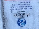 回收氢氧化钠 优质回收氢氧化钠厂家 回收氢氧化钠价格
