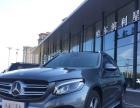 奔驰 GLC 2016款 GLC 260 4MATIC 豪华型奔