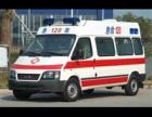 救护车出租专业设备专业护送病人