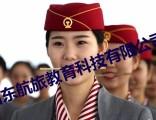 美丽泉城-山东济南高铁乘务员招聘