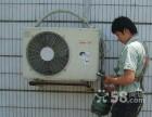 温州下吕浦 温迪路空调故障快速上门抢修 旧空调大小批量拆装