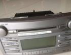 丰田凯美瑞CD