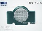代理 正辉照明 远程方位灯 FD5820