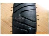 环保童车轮胎