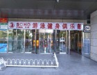 清河游泳健身会所