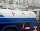 2-5方洒水车小型洒水车吸污车三轮垃圾车环卫车定制