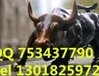 株洲现在网上股票开户哪家券商好佣金低