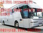 西安到赣州客车大巴 +汽车+多长时间抵达几个小时