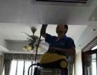 油烟机 洗衣机 冰箱 热水器等各种家电清洗 维修