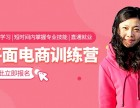ps培训班学费 就选北京格紫课堂 每节课通俗易懂
