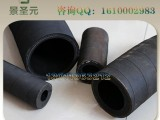 天津夹布蒸汽胶管,三元乙丙橡胶耐温,氯丁耐磨胶管景圣元