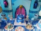 襄阳宝贝满月酒生日宴专业气球拱门布置商业活动现场布