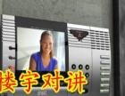 安防监控、装修工程、LED显示屏、广告制作