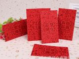 厂家供应 烫金大红包 婚礼红包 广告利是封 恭喜发财 一包6张