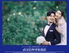 武汉婚纱摄影排行榜前三名