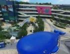 海洋球大蓝鲸鱼岛-活动道具租赁
