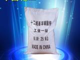 大量现货供应十二烷基苯磺酸钠  LAS6