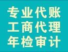 成都工商变更 分公司注册 个体注册 商标注册 国内商标注册