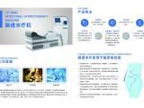 河南優卓醫療科技有限公司腸道清洗機,坐浴熏蒸儀