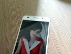 卖手机机荣耀6