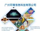 专业团队开发黄金保龄球游戏系统