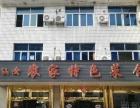 七仙女农家特色菜馆