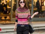 2014秋冬季女装新款毛衣推推领宽松长袖针织衫套头打底外套