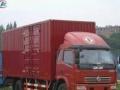 三亚货运搬家业务