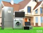 浦东高价回收家具家电公司浦东办公家具回收浦东民用家具家电回收