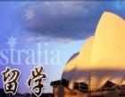 云南大学1+3国际本科澳洲留学预科项目