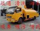 上海老闵行管道清洗 隔油池疏通清理 专业公司来解决