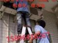 扬州专业修空调,加氟,移机,出售二手空调