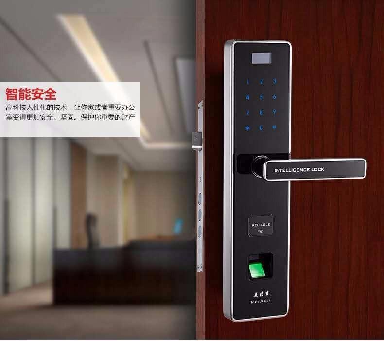 全北京15分钟上门开锁换锁C级锁芯修锁开车锁保险柜安装指纹锁