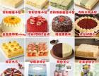 北碚区幸福西饼生日蛋糕同城配送定制创意新鲜动物奶油水果慕斯