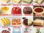 江津幸福西饼生日蛋糕同城配送定制创意新鲜动物奶油水果慕斯芝士