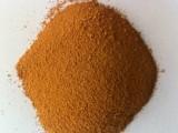 嗦凝剂聚合氯化铝全兴厂家直销 货真价实