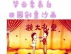 七夕浪漫求婚沙画,惊喜表白沙画,经典温馨婚礼沙画