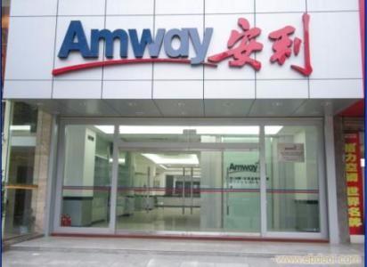 惠州西区安利专卖店在哪条路西区安利产品免费送货吗?