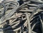香山废铝回收,香山废铜回收,香山废铁,不锈钢回收